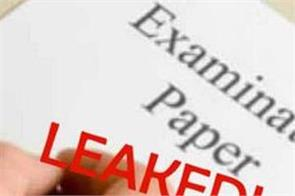 students question why do paper leaks finally
