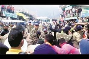 garsain shutdown for the capital