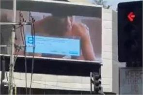 porn movie started to replace the filled market advertisement people made video