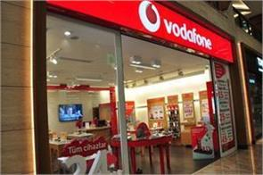 vodafone to skill and train 5 m youth by fy22