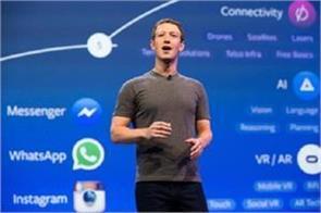 facebook ec nasim zaidi