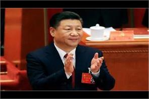 china major reshuffle in cabinet formation of new ministries