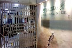 neerav modi s company appeals in the high court against ed probe