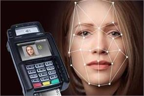 this device can scan your face and make payments with high security