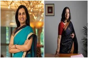 shikha sharma and chanda kochhar summoned by sfio
