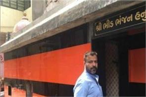 muslim repaired the karawara temple