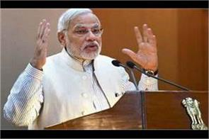 introduce the incomparable heritage of kashi to the world pm modi