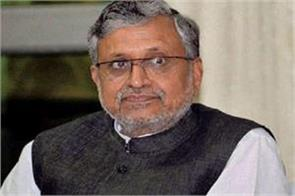 sushil modi gave the statement