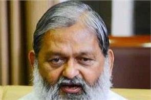 anil vij health department scam