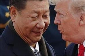 trump starts trade war