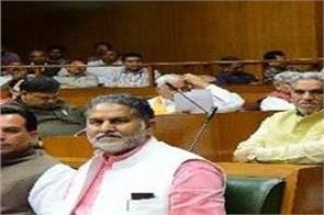 haryana assembly session ram bilas sharma inld