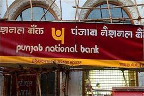 nirav modi fraud banks expect pnb to honour lous