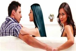 astro connection extramarital affairs