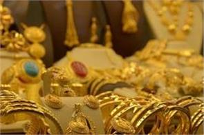 demand of jewelery decreased by 20