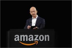 jeff bezos becomes world s richest man