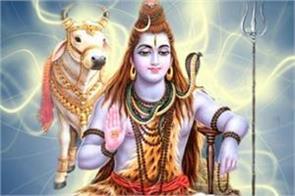 guru pradosh