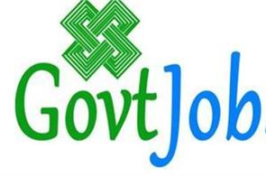 more than 100 government jobs out in this department
