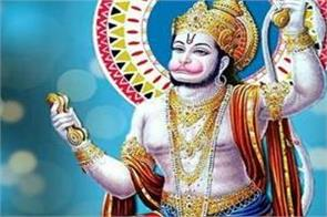 these 10 things related to hanuman ji are very interesting and mysterious