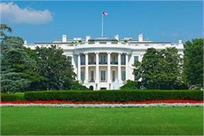 white house to help arm school staff officials