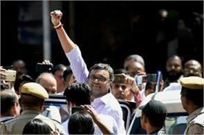 inx media case judge of delhi hc has taken separately the case of karti