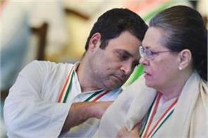 congress plenary session sonia gandhi troubled by mosquitoes