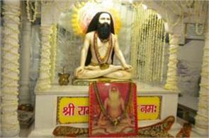 yogeshwar ramlal ji maharaj who restored yoga