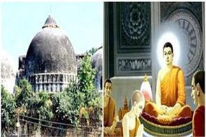 ayodhya disputed land now claims by the buddhist community