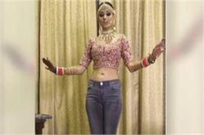 bride bhangra in choli and jeans video viral