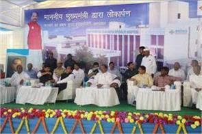 cm inaugurates first super specialty hospital in dhanbad
