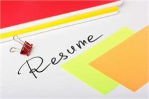 do not make a mistake when creating a resume for the job