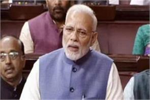 pm modi speaks on the retirement of mps