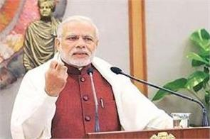pm says bjp victory is celebrating the whole country