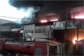 factory fire case magistrate investigation
