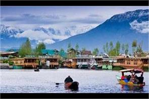 malaysian high commission is impressed from kashmir