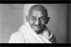 auction of a rare picture signed by mahatma gandhi