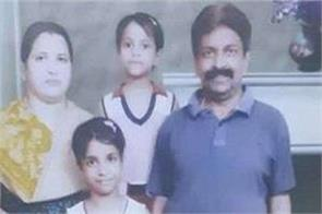 man commit suicide after stabbed his wife and daughter