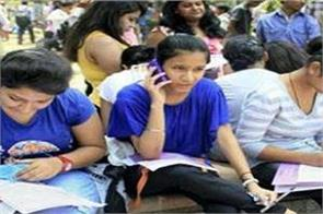cbse paper leak this student wrote letter to pm