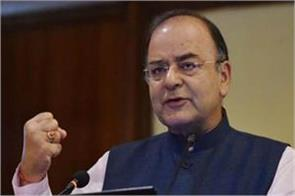 jaitley discusses india s economic reforms with investors