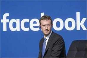 facebook s 3 2 million million heavy loss to zuckerberg