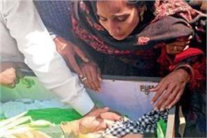 fazilka soldier dies in assam terror attack