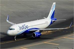 about 50 flights of indigo goair canceled air fares increased