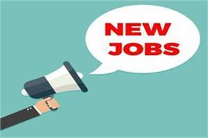 nabard  job salary candidate