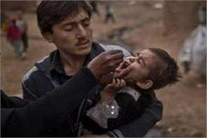 terrorist attack on polio team in pakistan