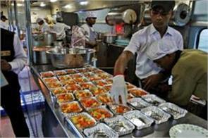food will be available for free during the journey in railway