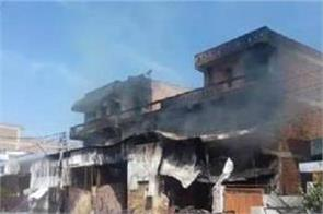 sonipat factory fire