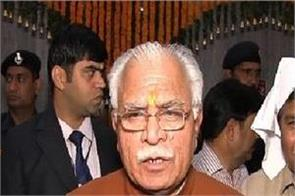 manohar lal khattar reaction on health department scam