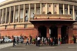 gratuity bill passed in the rajya sabha