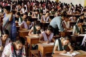 cbse question paper leak accused said no relation with ks rana