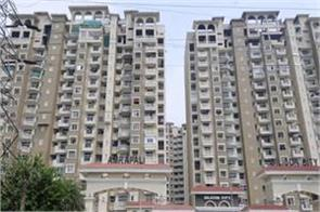 amrapali group meet on 17th march with house buyers