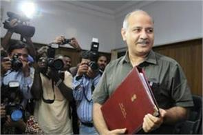 manish sisodia presented rs 53 thousand crore budget